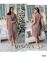 Платье женское, вечернее, платье-двойка накидка+платье Р. 48,50,52,54,56,58,60 -пудра