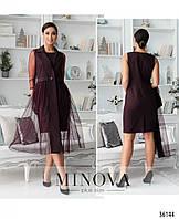 Платье женское, вечернее, платье-двойка накидка+платье Р. 48,50,52,54,56,58,60 -марсала