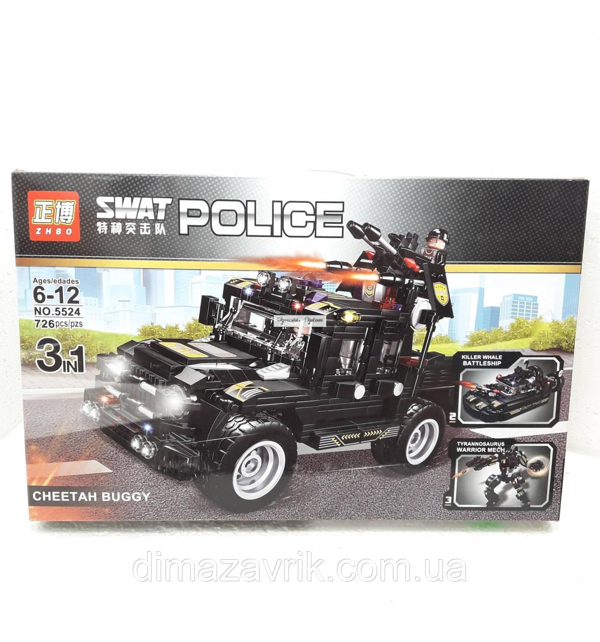 "Конструктор ZHBO5224 ""SWAT Транспорт 3в1"" 726 деталей"