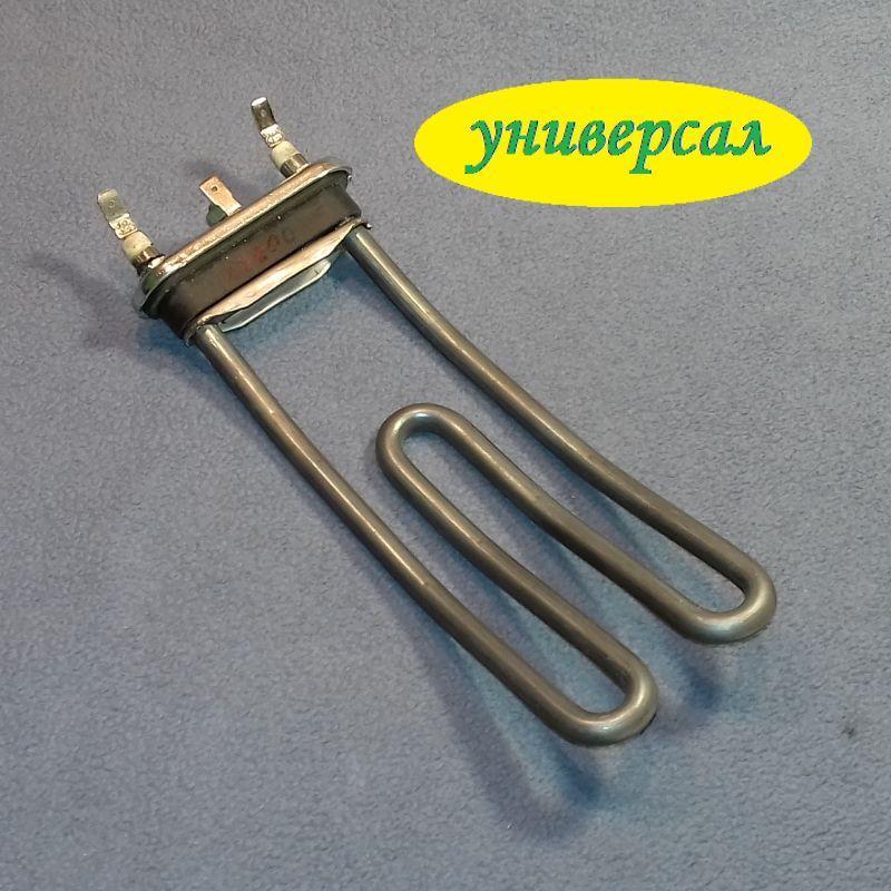 Тэн 1950W / L=190 для стиральной машины  (без отверстия / есть бурт на резине / два изгиба)