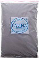 Голубая глина (кембрийская) 1  кг