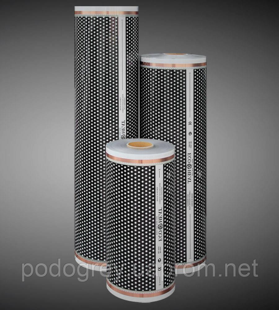 Пленочный теплый пол ECOHEAT EH-310 HC (100см;220Вт/кв.м)