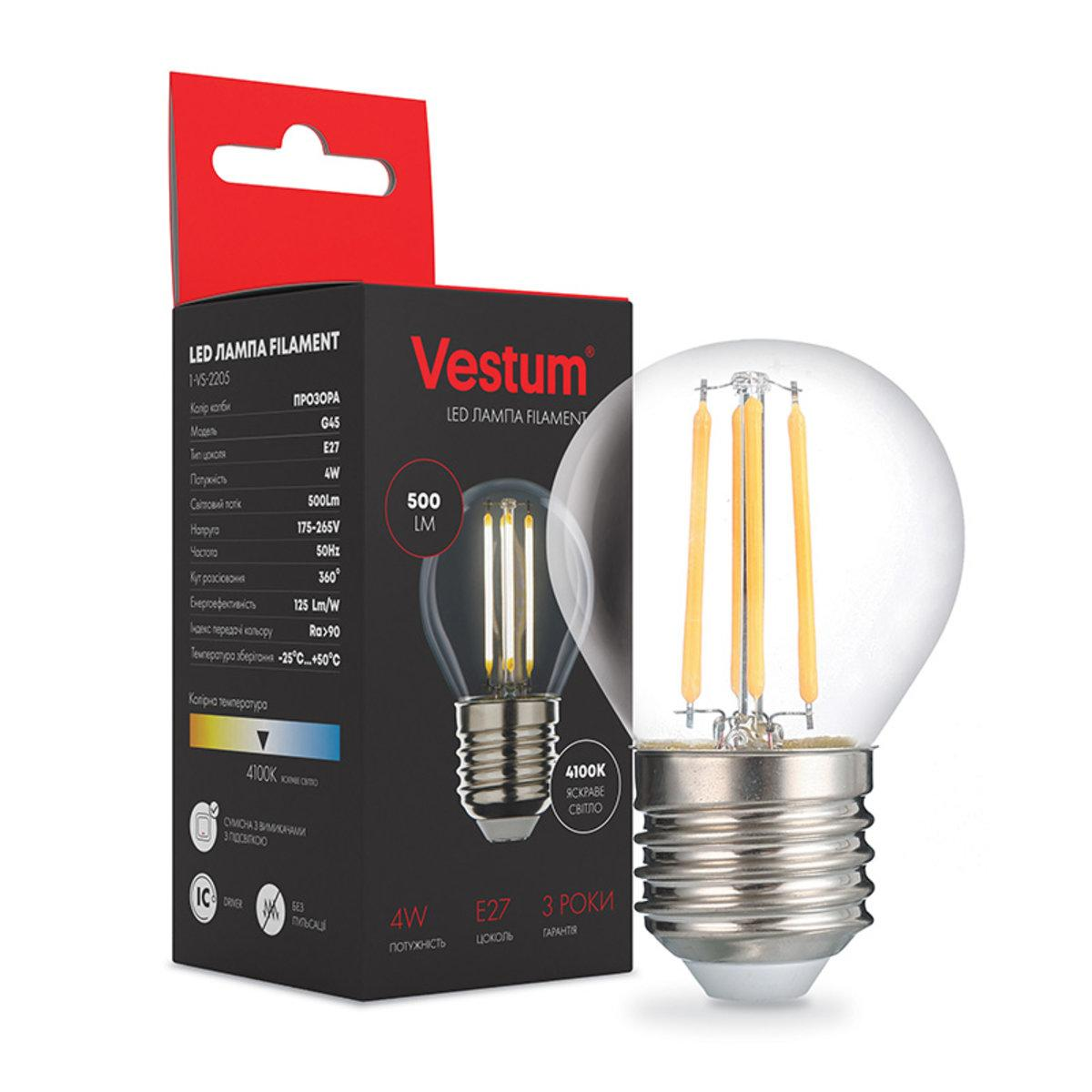 Лампа LED Vestum филамент G45 Е27 4Вт 220V 4100К