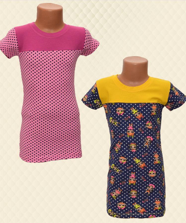 Платье для девочки Лол фуликра