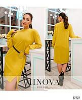 Женское повседневное яркое платье батал -жёлтый