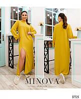 Женское стильное яркое платье в пол с вырезом батал -жёлтый