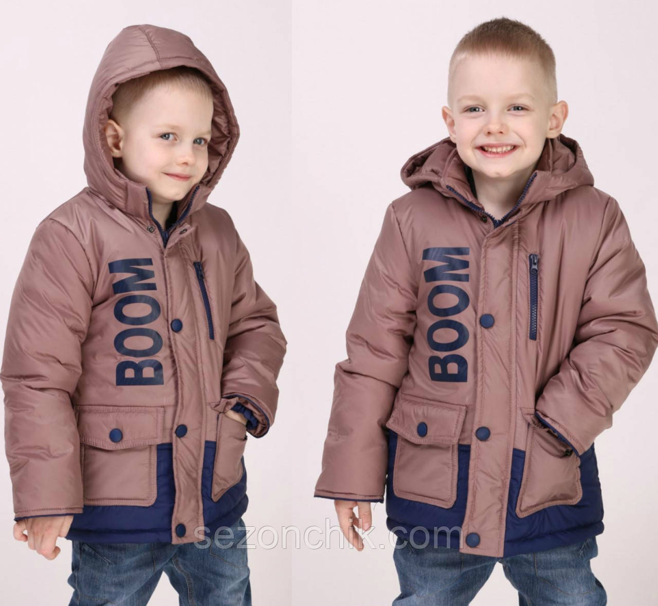 Детская куртка на мальчика весна осень