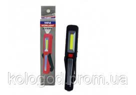 Аккумуляторный Фонарь С Магнитом И USB Зарядкой Worklight ZJ-589