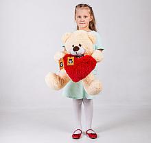 Плюшевий ведмедик з сердечком Yarokuz Джеймс 65 см Персиковий