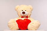 Плюшевий ведмедик з сердечком Yarokuz Джеймс 65 см Персиковий, фото 2