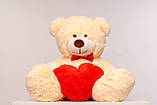 Плюшевый мишка с сердечком Yarokuz Джеймс 65 см Персиковый, фото 2