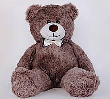 Плюшевий ведмідь Yarokuz Джиммі 90 см Капучіно