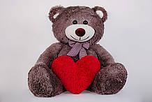 Мишко з сердечком Yarokuz Джон 110 см Капучіно