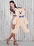 Мишка плюшевый Yarokuz Джон 110 см Персиковый, фото 2
