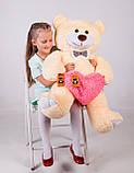 Мишка плюшевый с сердечком Yarokuz Джон 110 см Персиковый, фото 2