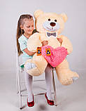 Ведмедик плюшевий з сердечком Yarokuz Джон 110 см Персиковий, фото 2