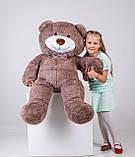 Плюшевий ведмедик Yarokuz Бенжамін 135 см Капучіно, фото 2