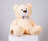 Плюшевий ведмедик Yarokuz Бенжамін 135 см Персиковий, фото 2