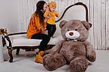 Великий плюшевий ведмідь Yarokuz Джеральд 165 см Капучіно, фото 2