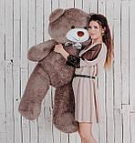 Великий плюшевий ведмідь Yarokuz Джеральд 165 см Капучіно, фото 3