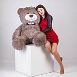 Великий плюшевий ведмідь Yarokuz Джеральд 165 см Капучіно, фото 5