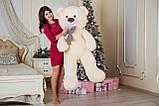Великий плюшевий ведмідь Yarokuz Джеральд 165 см Персиковий, фото 3