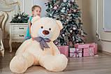 Большой плюшевый медведь Yarokuz Джеральд 165 см Персиковый, фото 4
