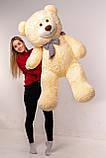 Великий плюшевий ведмідь Yarokuz Джеральд 165 см Персиковий, фото 5