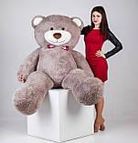 Большой плюшевый мишка Yarokuz Ричард 200 см Капучино, фото 4