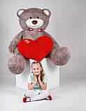 Великий плюшевий ведмедик з серцем Yarokuz Річард 200 см Капучіно, фото 2