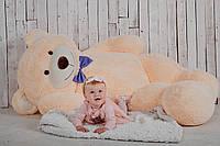 Большой плюшевый мишка Yarokuz Ричард 200 см Персиковый, фото 1