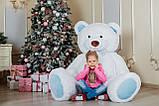 Большой плюшевый мишка Yarokuz Ричард 200 см Белый с голубым, фото 2