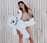 Ведмедик плюшевий Yarokuz Джон 110 см Білий з блакитним, фото 2