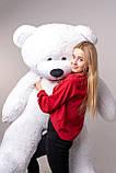 Большой плюшевый мишка Yarokuz Ричард 200 см Белый, фото 2