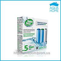 Комплект НАША ВОДА  №5 — для жесткой водопроводной воды с повышенным содержанием железа и органических веществ