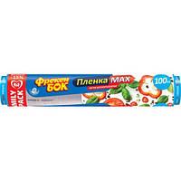 Пленка для пищевых продуктов Фрекен БОК МАХ 100 м