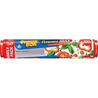 Пленка для пищевых продуктов Фрекен БОК МАХ 200 м