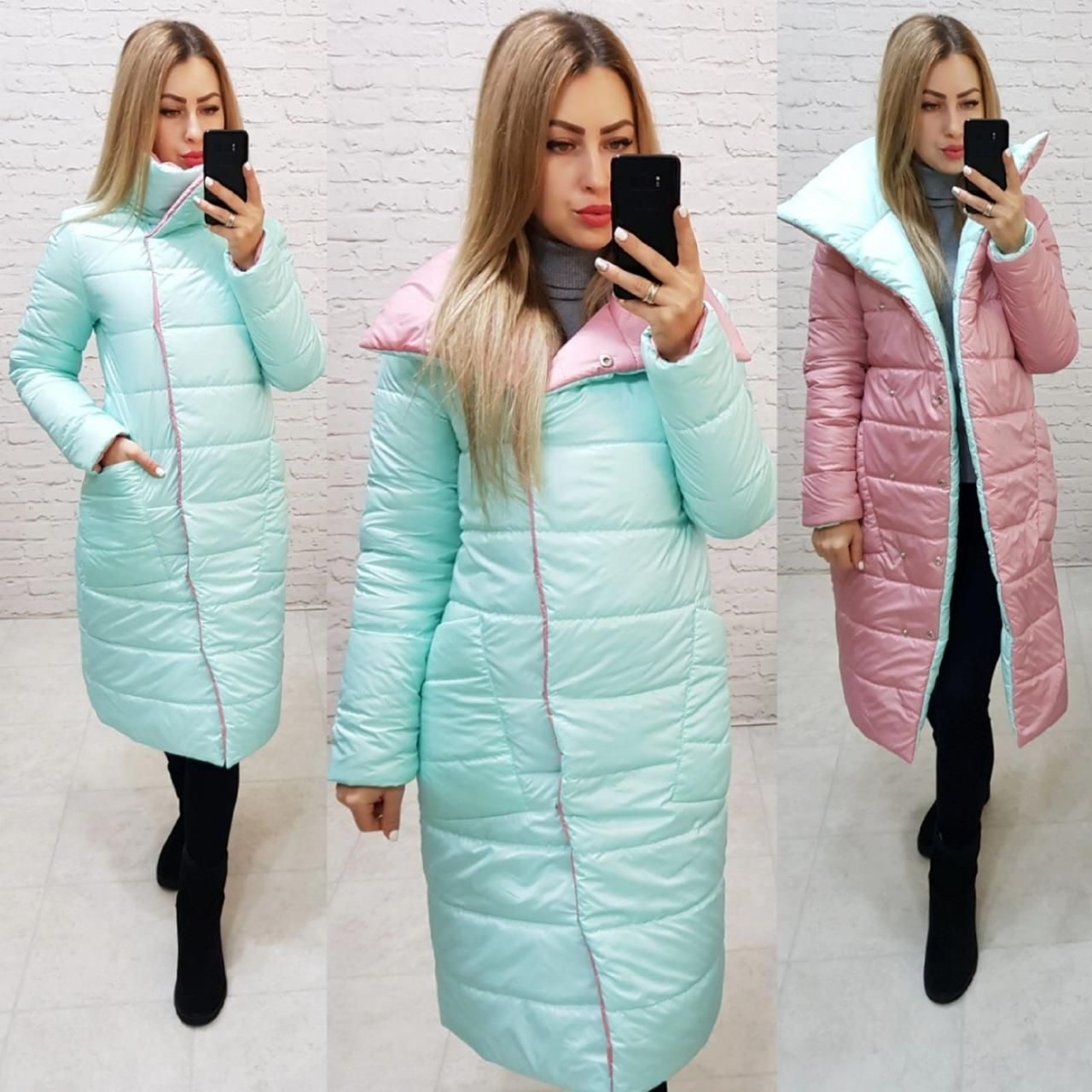 Куртка одеяло дэми двухсторонняя арт. 1006 мята + пудра / нежный бирюзовый с розовым