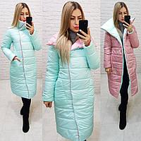 Куртка одеяло дэми двухсторонняя арт. 1006 мята + пудра / нежный бирюзовый с розовым, фото 1
