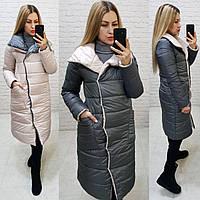 Куртка одеяло дэми двухсторонняя арт. 1006 серо бежевый / серый с бежевым