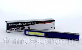 Аккумуляторный Фонарик Esen 86A С USB Зарядкой Фонарь Инспекционный