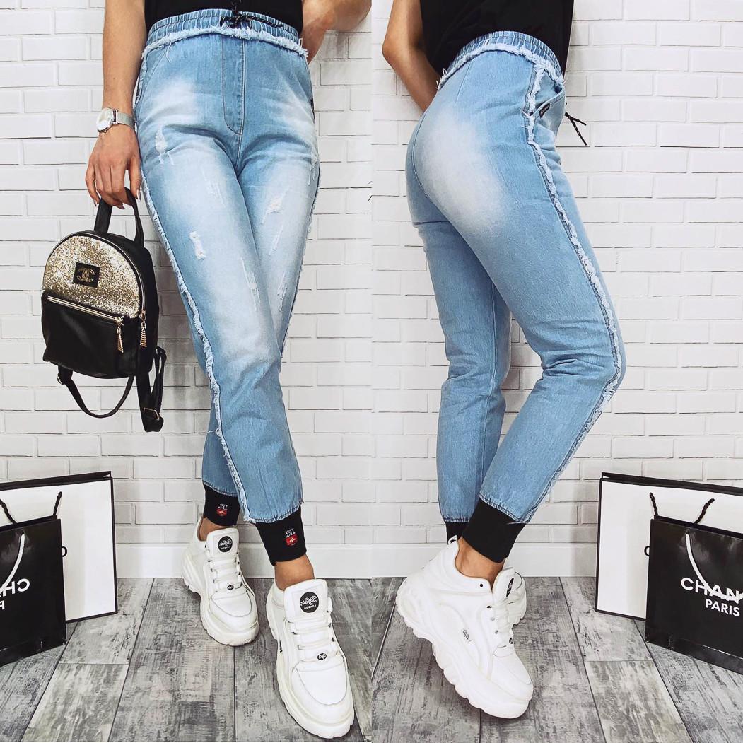 8801-1 D Relucky джинсы-джоггеры на резинке весенние котоновые (25-29, 5 ед.)