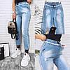 8801-1 D Relucky джинсы-джоггеры на резинке весенние котоновые (25-29, 5 ед.), фото 2