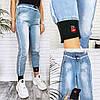 8801-1 D Relucky джинсы-джоггеры на резинке весенние котоновые (25-29, 5 ед.), фото 3
