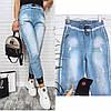 8801-1 D Relucky джинсы-джоггеры на резинке весенние котоновые (25-29, 5 ед.), фото 4