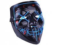 Неоновая маска из фильма Судная ночь с подсветкой. Для хеллоуина и вечеринок Blue