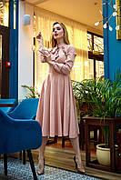 Женское, элегантное,романтичное,повседневное  платье, ткань софт, размеры 42,44,46,48 (1222.4) бежевый.сукня