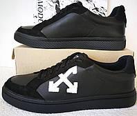Off white женские кожаные кеды туфли спортивный стиль офф вайт цвет черный Батал размеры!