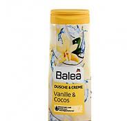 Гель для душа Balea Vanille  Cocos, 300 мл (Германия)