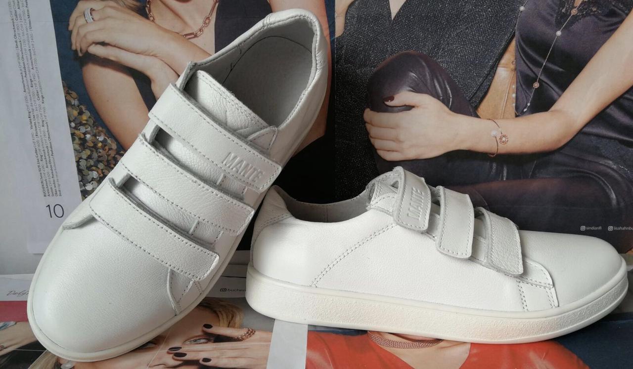 Mante white! Брендовые кожаные белые подростковые детские туфли на липучках кроссовки слипоны кеды